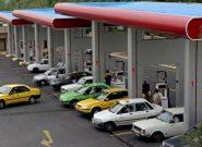 افزایش جایگاه های سوخت گاز طبیعی در آذربایجان شرقی