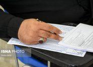 ظرفیت پذیرش در آزمون استخدامی اعلام شد/آغاز توزیع کارت از امروز