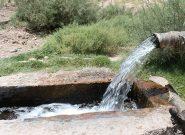 ضرورت جلوگیری از برداشت غیرمجاز از آبهای زیرزمینی آذربایجان شرقی