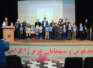 اختتامیه جشنواره فرهنگی و هنری ترنم وحی در تبریز برگزار شد