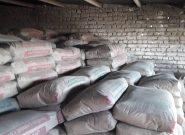 کشف ۳۰۰ تن سیمان احتکار شده در تبریز