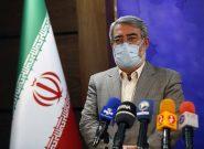 سیزدهمین رئیس جمهور ایران مشخص شد