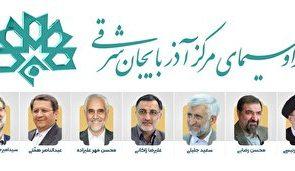 اعلام برنامه نامزدهای ریاست جمهوری از شبکه سهند