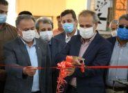 گشایش چهار نمایشگاه تخصصی در تبریز