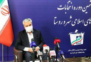اعلام نتایج قطعی انتخابات شورای شهر تبریز