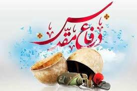 دفاع مقدس، تجلیگاه جلوههای ایثار و از خود گذشتگی ملت ایران بود